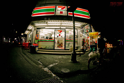 cool711store